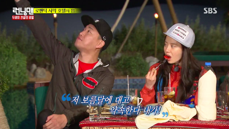 Gary Promises to Live for Song Ji Hyo on Running Man