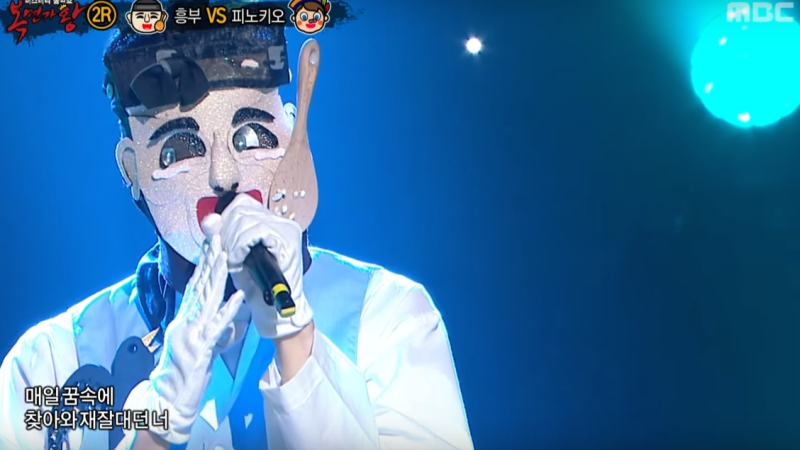 Male Idol Organization Member Charms Listeners With His Sweet Voice on King of Mask Singer