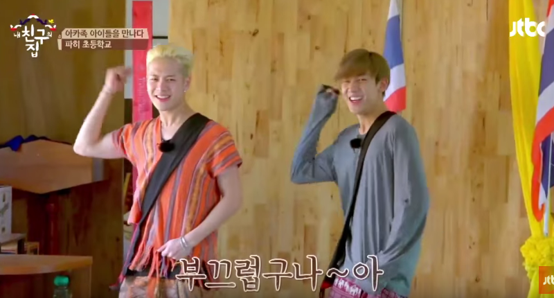 Watch: GOT7s Jackson and BamBam Perform for Tots in Thailand