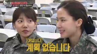 gong hyun joo-feature