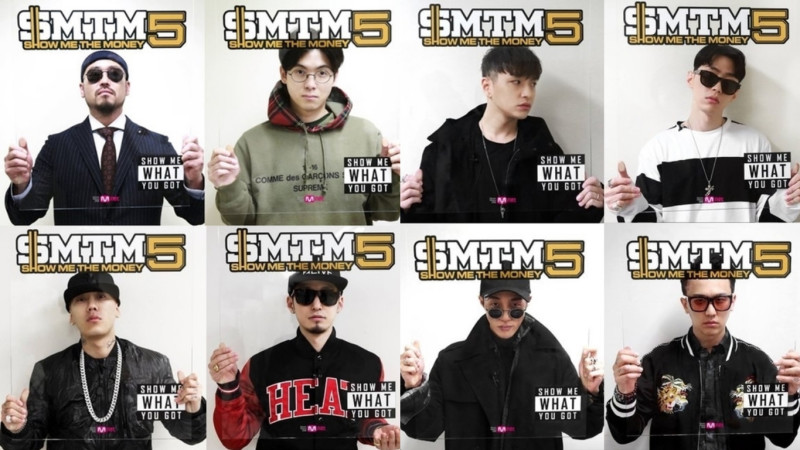 Show Me the Money 5 Producers Greet Viewers With Teaser Photos