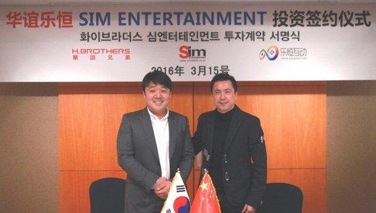 sim entertainment huayi brothers3