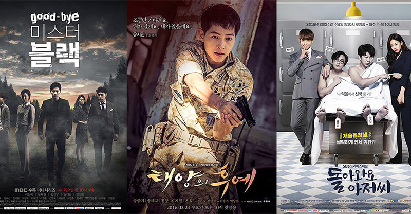 Dramas Fiercely Compete Over Viewer Ratings in the Wednesday/Thursday Prime Time Slot