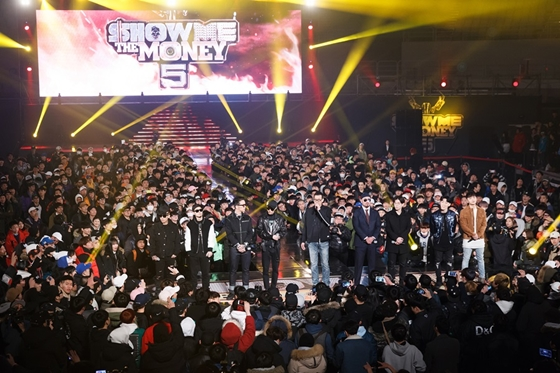 show me the money 5 audition