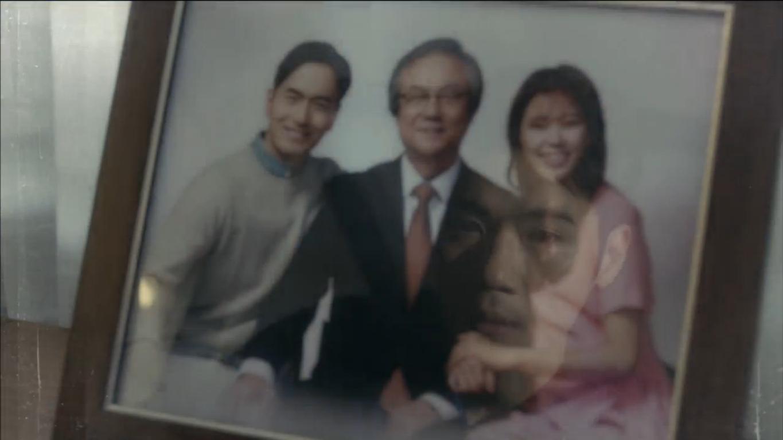 goodbye mr. black family portrait