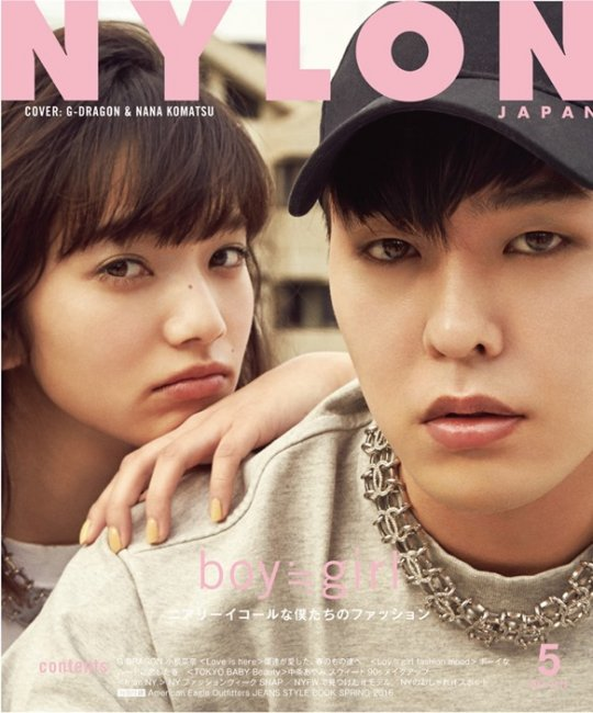 G-Dragon Joins Japanese Actress Komatsu Nana for NYLON JAPAN Pictorial
