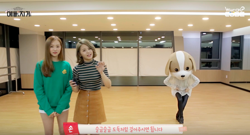 "Watch: CLC Plays With Puppy Costume in Practice Video for ""High Heels"""