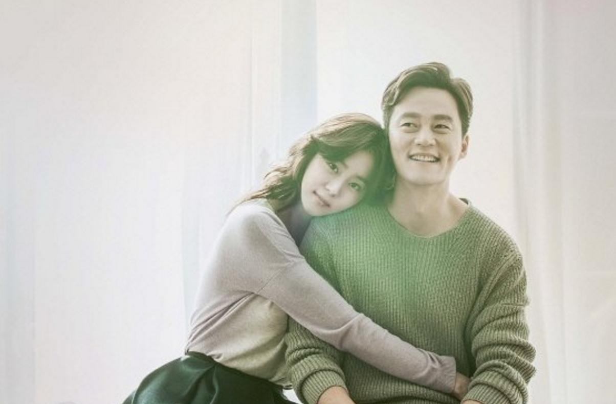 lee seo jin uee marriage contract