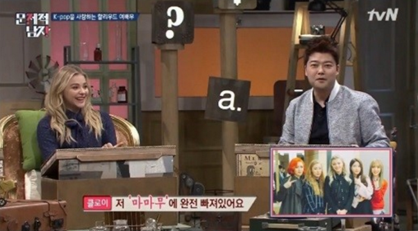 Chloe Moretz Talks About Her Favorite K-Pop Artists on Problematic Men
