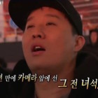 """Watch: Jung Joon Ha Reunites With Leessang's Gil At """"Show Me the Money 5″ Audition"""
