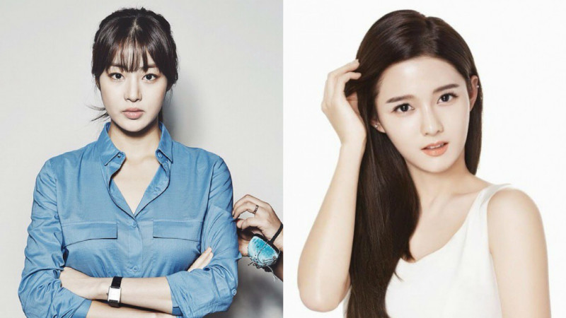 Kang Sora and Nam Bo Ra to Take Legal Action Against False Rumors