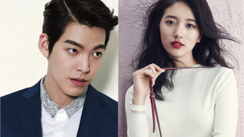 Premiere Date for Kim Woo Bin and Suzys Drama Uncontrollably Fond Released