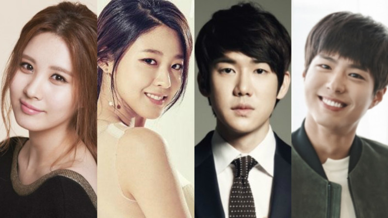 Seohyun, Seolhyun, Yoo Yeon Seok, and Park Bo Gum to Appear on Running Man""