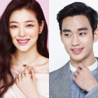 "Sulli and Kim Soo Hyun to Film Bed Scene for ""Real"""