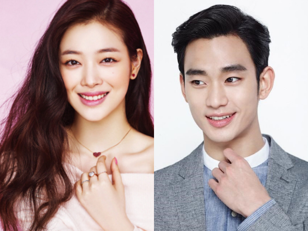 Sulli and Kim Soo Hyun to Film Bed Scene for Real