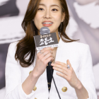 Kang Sora Says Its an Honor to Act With Park Shin Yang