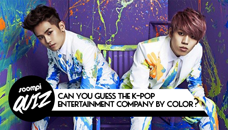 soompi quiz guess k-pop entertainment company color