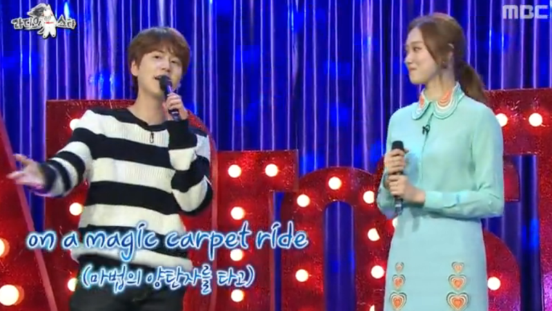 Watch: Super Juniors Kyuhyun and Lee Sung Kyung Sing in Perfect Harmony on Radio Star