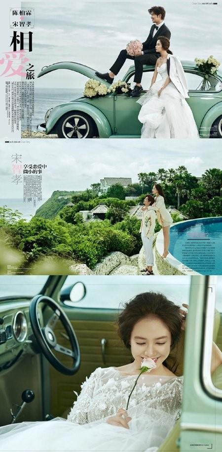 Chen Bolin Song Ji Hyo