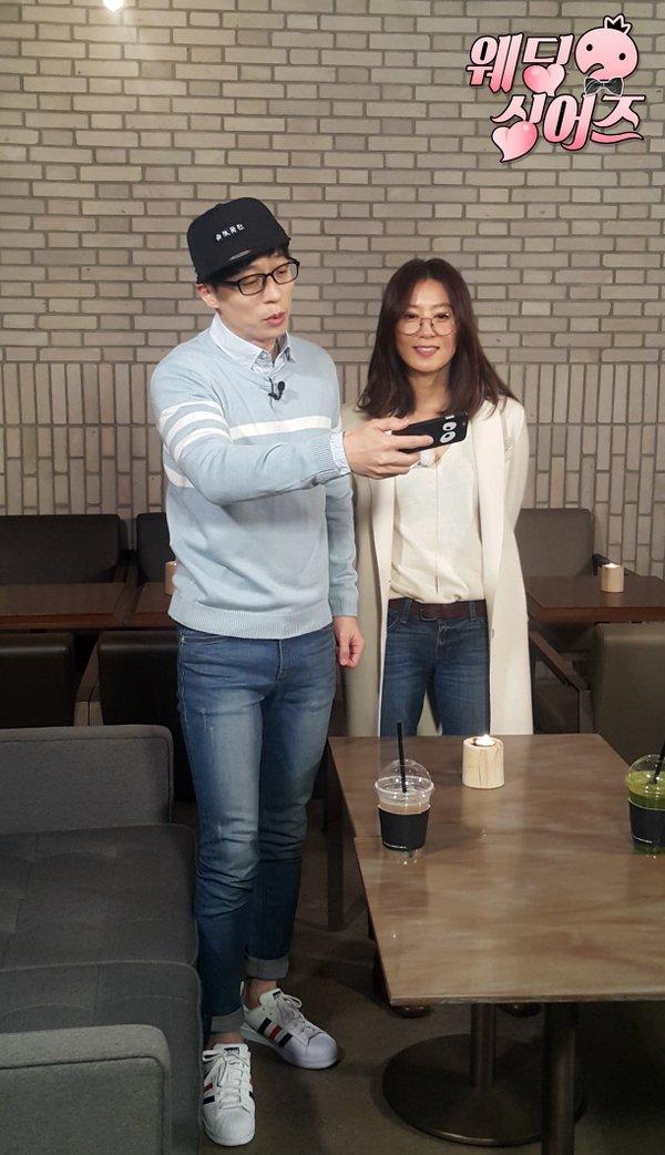 yoo jae suk kim hee ae