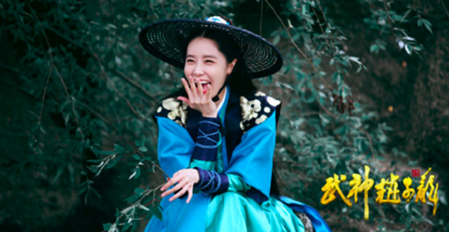 Girls Generations YoonA Is a Smiling Goddess in God of War, Zhao Yun Stills