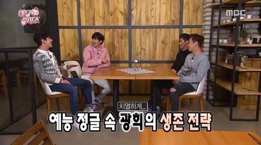 "Kwanghee's Visitors Get Brutally Honest With Him on ""Infinite Challenge"""