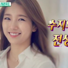 """""""Section TV"""" Reporter Dishes Out on Suzy's Incredible Ad Revenue"""
