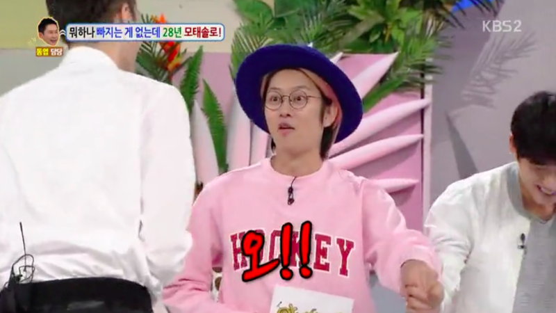 "Super Junior's Heechul Is Shocked by Good-Looking Guest on ""Hello Counselor"""