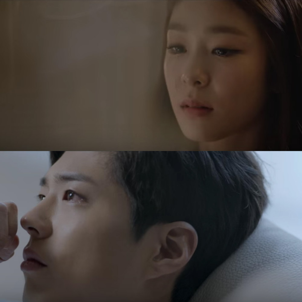 Watch: Kim Yuna and Park Bo Gum's Tearful Teaser Released