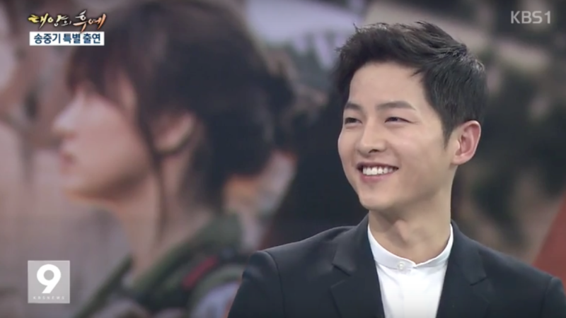 "Song Joong Ki Jokes About Dating Rumors With Song Hye Kyo on ""News9″"