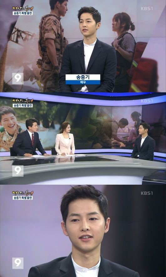song joong ki news9