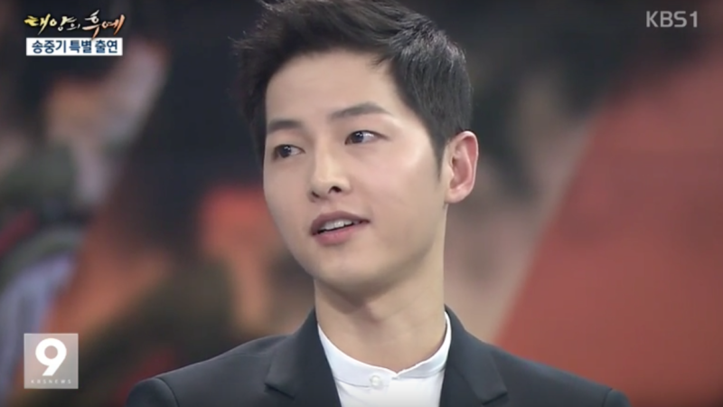 "Song Joong Ki Says He Achieved a Dream Through His Guest Appearance on ""News9″"