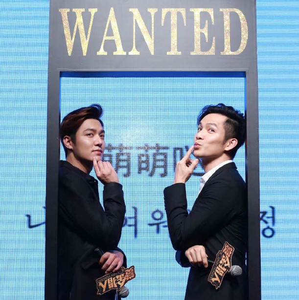 "All You Need To Know About Wallace Chung, Lee Min Ho's ""Bounty Hunters"" Co-Star"