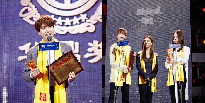 Super Junior's Kyuhyun, f(x), and Yoon Eun Hye Win Big at Huading Awards