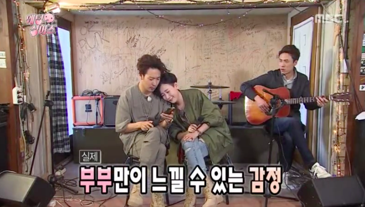 "Watch: Haha and Byul Prove Off Their Harmony as They Sing Gorgeous Love Songs on ""Infinite Challenge"""
