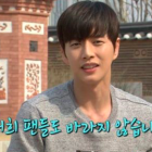 Park Hae Jin Shares Why He Doesn't Sing or Dance