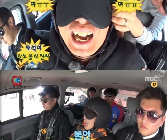 Watch: Infinite Challenge Plays Its Most efficient Prank on the Cast