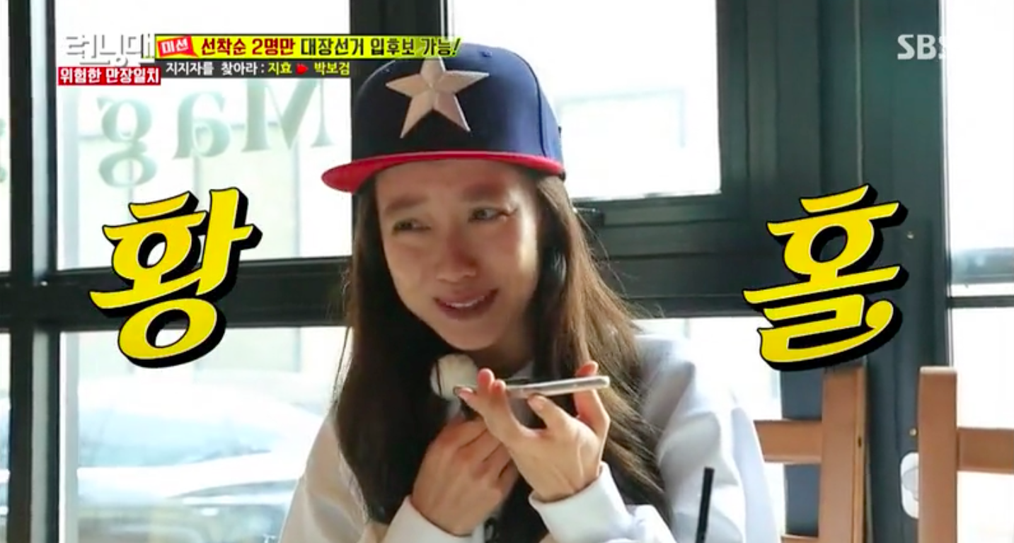 song ji hyo running man 4