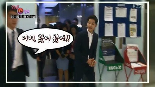 Watch: Song Joong Ki Causes Fangirl Chaos Among Staff When He Arrives at KBS Building