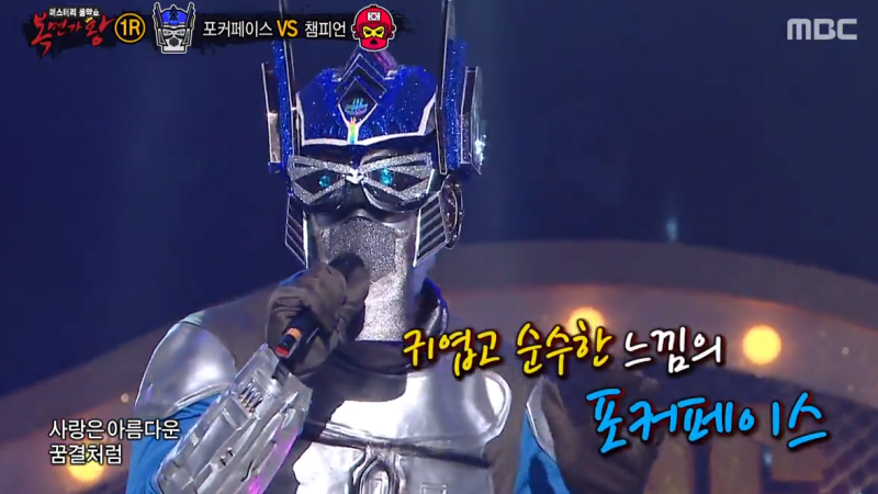 Watch: Celebrity Chef Makes a Surprising Appearance on King of Mask Singer