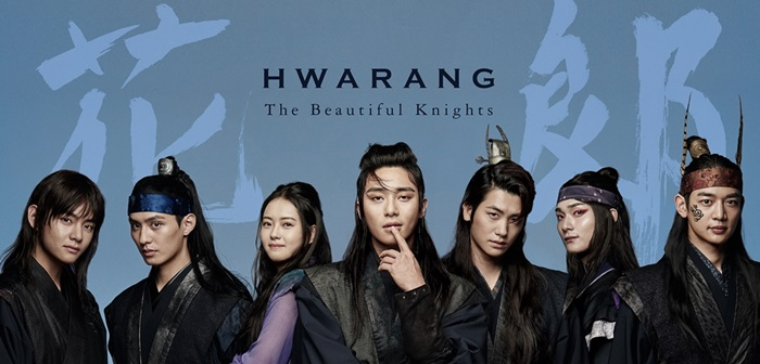 Hwarang: The OriginExhibits Broadcast Plans