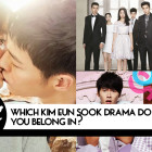 QUIZ: Which Kim Eun Sook Drama Do You Belong In?