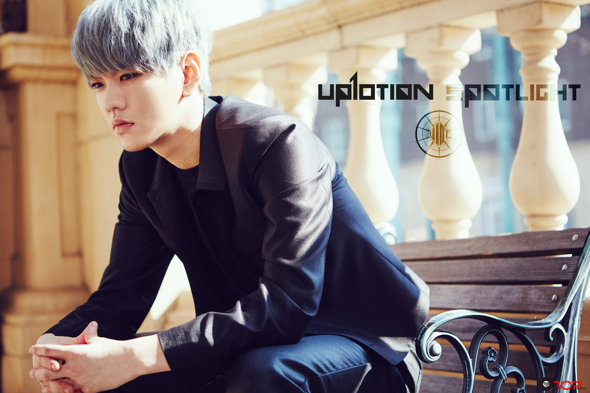 up10tion hwanhee