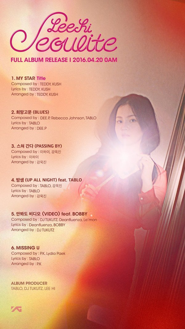 Lee Hi Displays Upcoming Full Album Track List