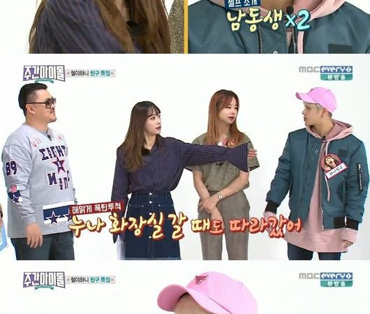 Watch: EXIDs Hani and GOT7s Jackson Display Off Their Sibling-Like Relationship onWeekly Idol