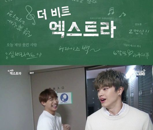 Watch: BTOB Launches New and Exotic Online Reality Series