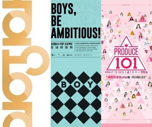 Plans for Male Version of Mnets Produce 101 Revealed