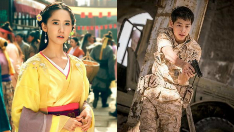 YoonA and Song Joong Ki Compete for Peak Spot in Chinese Popularity Rankings