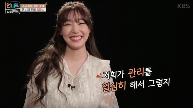 Girls Generations Tiffany Exhibits Her Relationship Status on Unnis Slam Dunk