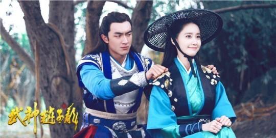 yoona god of war zhao yun